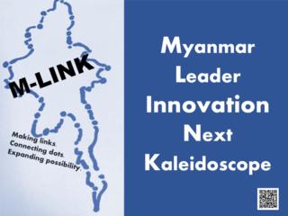 ミャンマー初の就職支援学生団体を創り、才能を開花させたい!
