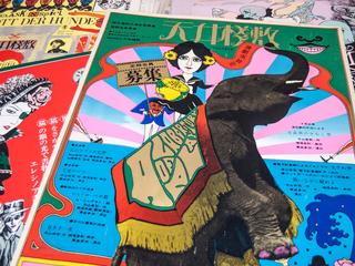 貴重な演劇の歴史を残す!現代演劇ポスター保存公開プロジェクト