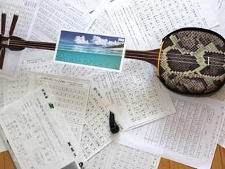 「離島×人×三線 hike」離島の沖縄音楽を深めたい
