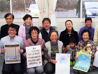 デザイナーと小学生がコラボ! 心和むカレンダーを被災地へ