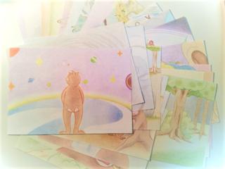 日々の生活で少しでも笑顔になれる絵本をつくります!