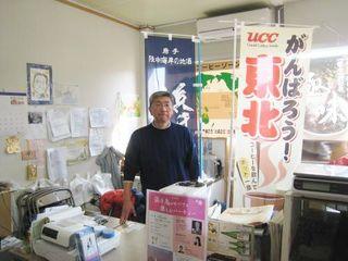 岩手県を紹介する日英版ガイドブックを出版し、復興を助けたい!