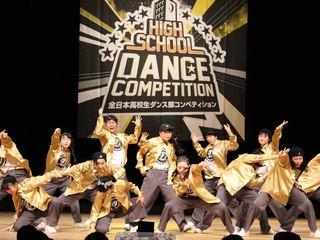 高校生の熱い青春を伝えたい!ダンスで日本を元気に!!