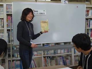 サマーワークキャンプを開催して学校図書館教育を活性化させたい!