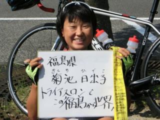 福島出身福島発の選手として東京オリンピックの舞台に立ちたい!