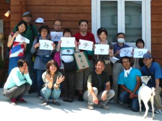被災した宮城県仙台市に笑顔溢れるソーシャルファームを創りたい