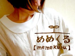 歴史あるものを現代に。古き良き日本の心を継いだこだわり割烹着