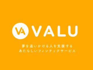 ビットコインで株式のように自分の価値を取引できる「VALU」