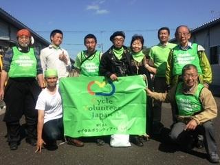 東日本大震災支援活動プロジェクト〜被災地にくつろぎを〜