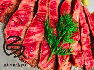 最高のお肉料理を 肉ダイニング『nijyu-kyu』東京・町田市にOPEN