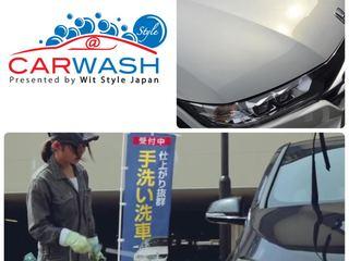 「時間をつくりだす」全く新しい洗車サービスを世に広めたい!