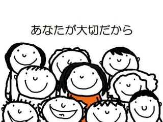 絵本「あなたが大切だから」を英訳し、世界中に想いを伝えたい。