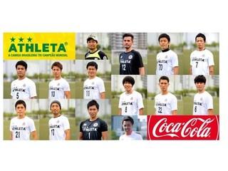 ソサイチ日本代表チームがブラジルの超名門クラブと夢の対戦へ!