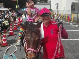 子供が乗馬セラピーを安全に受けるために新たに馬を購入したい!