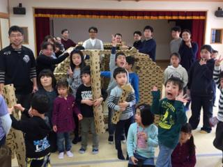 塩釜市発〔段ブロック〕で子どもと大人の夢中を日本中に広げたい