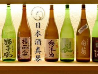 日本酒と仲良しに。能登地酒など50種が楽しめるお店が金沢に誕生