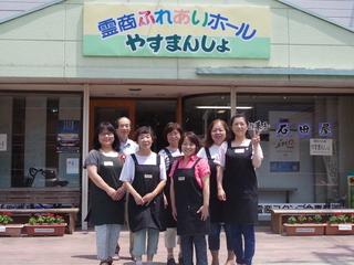 高齢者の日々の暮らしを支えるため、お店を改装したい!