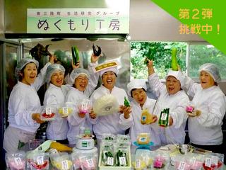 【第二弾】南三陸のお母さん達が作る安心安全な味噌を届けたい!