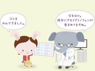 早見帖プロジェクト:市販薬情報を全国の医療機関に届けたい!