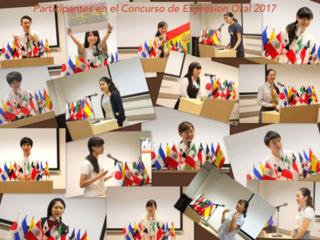 第16回高校生スペイン語スピーチコンテストを開催したい!
