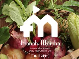 浜松市で食と健康を見直すオーガニックマルシェを開催したい!