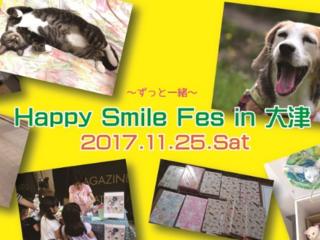 人と人、動物をつなぐ笑顔が広がるチャリティイベントを開催!