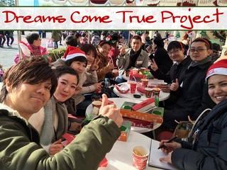 全国の養護施設の子ども200名とディズニーランドに行きたい!