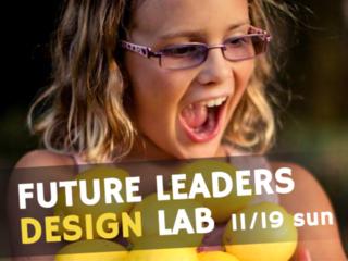 ビビアンハー来日!未来を描くリーダーとイベントを開催したい!