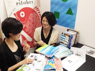 「島」の専用棚を全国の書店に。「島Books」プロジェクト
