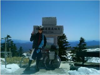 大学生チャリダーの世界一周20000km自転車の旅への挑戦!