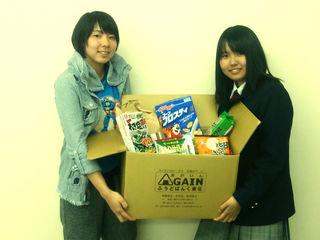 昼食で100円しか使うことができない被災地の受験生を食で応援!