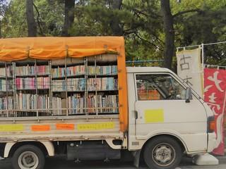 新刊書店の無い九州の自治体へ行き、古本を売りに行きたい!