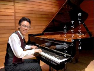 もう弾けないなんて言わせない。ピアノ教本制作プロジェクト!