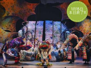 """舞台芸術を次世代へ繋げ!""""巨大人形劇さんしょううお""""再上演へ"""