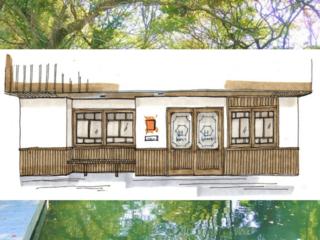 福岡県柳川に残る日本の姿。築87年の古民家をみらいにつなぐ宿に