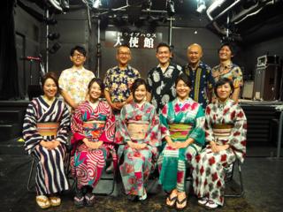 Kona Bay Hawaii×銘仙のアロハシャツで日本とハワイに架け橋を!