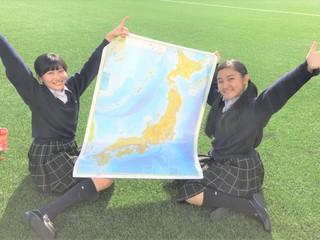 女子高生2人の挑戦!西大山から稚内まで日本縦断したい!