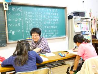 無料学習教室を25ヶ所に増設!福岡市の塾に通えない子どもを0に