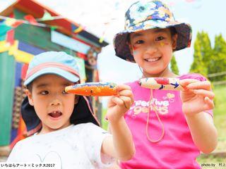 地元をあそび倒す!千葉県市原市にワクワクアート空間を創ろう!