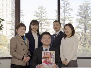 青年海外協力隊50周年記念誌を母校にプレゼントしよう!
