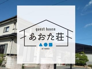震災で町民が0人になった浪江町に人が繋がり集う場所を作りたい