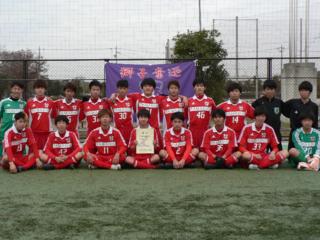 ゼロから再出発!豊田高専サッカー部伝統の神戸遠征を継続したい
