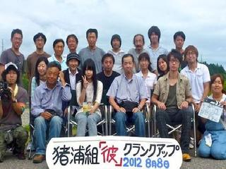 「伊参スタジオ映画祭」受賞シナリオの映像化