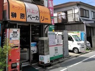 蒲田の昭和レトロなパン屋でレジが盗難に。応援の声を届けたい!