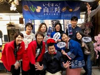 南三陸町の復興の象徴イベント「福興市」を岡山県倉敷市で。