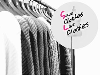 「衣料品ロス」を救う会員制ショップサイトをオープン!