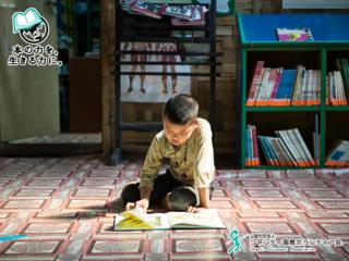 ここだけが世界と繋がれる場所--難民キャンプの図書館を続けたい