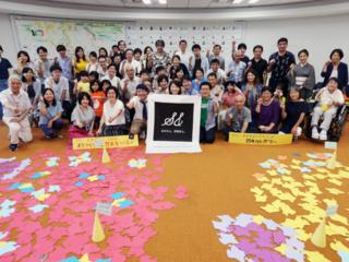 日本初の本格的な都市型コミュニティ財団を、世田谷につくりたい