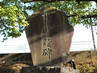 黄門さま命名の「水戸桜川」に石碑を建て歴史を未来に繋ぎたい。