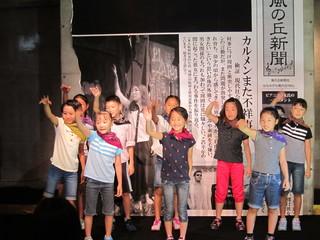 今の子供たちにオペラを通じリアル舞台から命の力を感じてほしい
